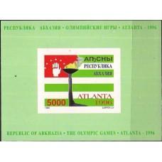Олимпиада Абхазия 1996, Атланта-96 блок без зубцов (редкий)