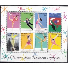 Олимпиада Азербайджан 1998, Нагано-98 малый лист