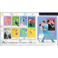 Олимпиада Азербайджан 1997, Нагано-98 полная серия