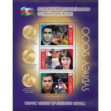 Олимпиада Азербайджан 2001, Сидней-2000 Призеры, блок Mi: 44