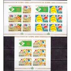 Олимпиада Аитутаки 1976, Монреаль-76 3 малых листа с купоном без зубцов (очень редкий)