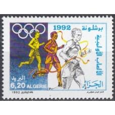 Олимпиада Алжир 1992, Барселона-92 марка Mi: 1065A