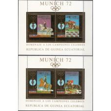 Олимпиада Экваториальная Гвинея 1972, Мюнхен-72 Конный спорт, комплект 2 блока Mi: 29А-30А с зубцами (редкий)