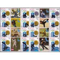 Олимпиада Белиз 1980, Лейк Плесид-80, второй выпуск, серия в парах с купонами