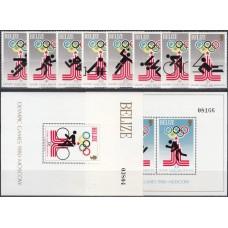 Олимпиада Белиз 1979, Москва-80, полная серия