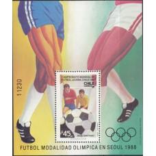 Олимпиада Чили 1987, Сеул-88 Футбол, блок Mi: 5A