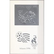 Олимпиада Гайана 1993, Атланта-96, Бейсбол Фехтование, блок IGB марки Mi: 4294 с зубцами СЕРЕБРО