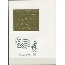 Олимпиада Гайана 1994, Атланта-96, Футбол Велоспорт, блок G A марки Mi: 4296  ЗОЛОТО с зубцами СЕРЕБРО принт, широкое поле