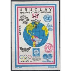Олимпиада Уругвай 1977, Монреаль-76 Футбол ЧМ Аргентина-78,  Mi: 1465 без зубцов (редкая)