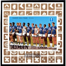 Олимпиада Аджман 1968, Мехико-68, Баскетбол блок без перфорации