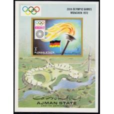 Олимпиада Аджман 1971, Мюнхен-72 блок без перфорации