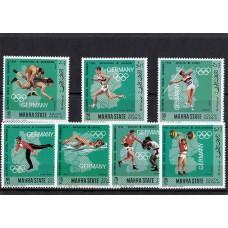 Олимпиада Аден Махра 1968, Гренобль-68 Немецкие чемпионы ОИ прошлых лет, серия 7 марок