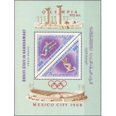 Олимпиада Аден Куаити Хандрамат 1968, Мексика-68 блок Mi: 24А с зубцами