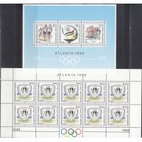 Олимпиада Палестина 1996, Аталанта-96, блок Mi: 5A и малый лист марки Mi: 56