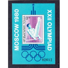Олимпиада Болгария 1979, Москва-80, Спортивная гимнастика блок Mi: 93