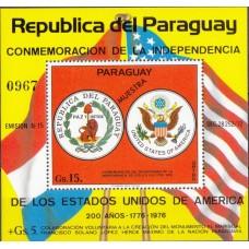 Геральдика Парагвай 1975, 200 лет Независимости США, блок Mi: 262