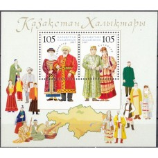 Народные костюмы Казахстан 2007, блок Народные одежды и костюмы Казахстана