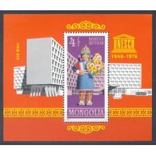 Национальные костюмы Монголия 1976, UNESCO - 30 лет, блок Mi: 42