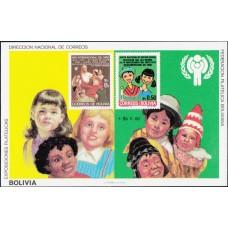 Детство Боливия 1979, Год ребенка Дети Детство, блок