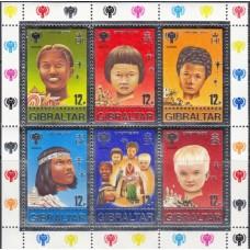 Детство Гибралтар 1979, Международный год ребенка, блок