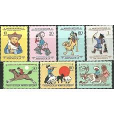 Дети Монголия 1966, Детство Дети и животные, серия 7 марок