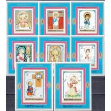 Дети Манама 1971, Дети Рождество, полная серия в люкс-блоках