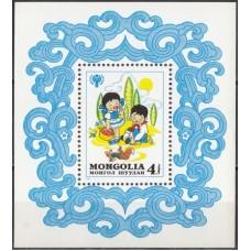 Дети Монголия 1980, Год ребенка Игры детей, блок Mi: 70A