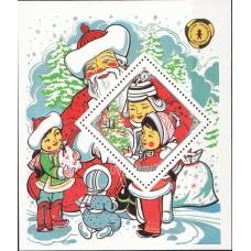 Дети Монголия 1983, Новый год Детство Дети, блок Mi: 95