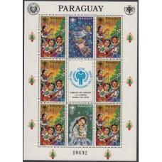 Дети Парагвай 1979, Международный год ребенка, Детство Рождество Музыкальные инструменты малый лист