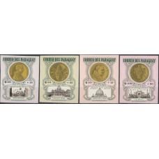 Религия Парагвай 1964, Медали Папа Римский Архитектура соборы, серия 4 марки без зубцов
