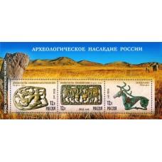 Россия 2008, Археологическое наследие России, блок 84 (Заг)