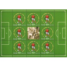 Россия 2010, 50 лет победе сборной команды СССР в Кубке Европы-1960 по футболу, лист марки 1458 (Заг)