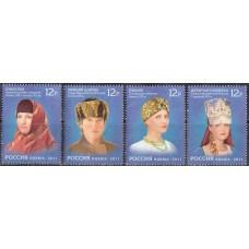 Россия 2011, Головные уборы Русского Севера, полная серия марок 1519-1522 (Заг)