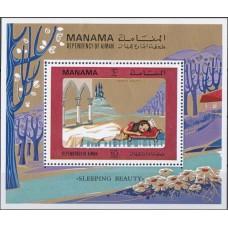 Сказки Манама 1971, Спящая красавица, блок Mi: 161A c зубцами