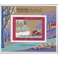 Сказки Манама 1971, Спящая красавица, блок Mi: 161В без зубцов