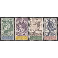 Спорт Чехословакия 1962, Военный спорт Футбол серия 4 марки