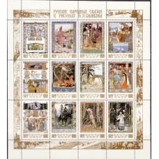 СССР 1984, Сказки в рисунках Билибина малый лист 5530-41 (Сол)