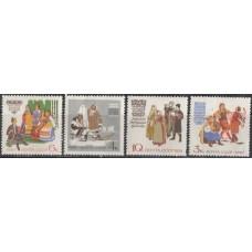 СССР 1961, Народные костюмы, серия 4 марки (Сол)