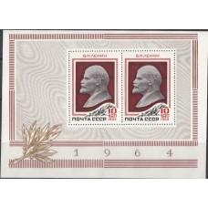 СССР 1964, Ленин блок 3119(Сол)