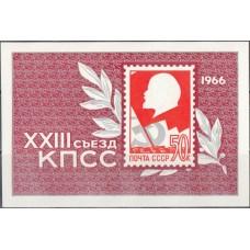 СССР 1966, XXIII съезд КПСС Ленин, блок 3330 (Сол)