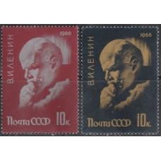 СССР 1966, В.И. Ленин, полная серия 3335-36 (Сол)
