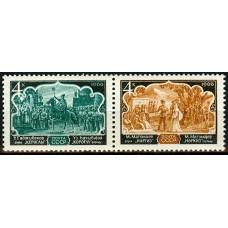 СССР 1966, Азербайджанская опера, полная серия 3412-13 (Сол)