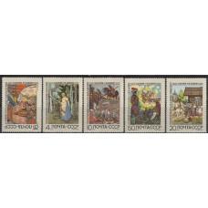 СССР 1969, Русские сказки в рисунках Билибина (Соловьёв 3815-19)
