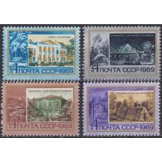 СССР 1969, По Ленинским местам, 4 марки серии