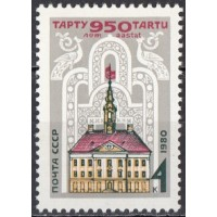 СССР 1980, 950-летие города Тарту, марка 5107 (Сол)