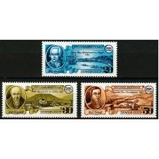 СССР 1991, Русская Америка, полная серия 6302-04 (Сол)