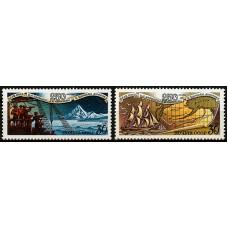 СССР 1991, 250-летие плавания Беринга, полная серия 6344-45 (Сол)