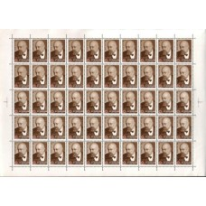 СССР 1975, М. Кончаловский, полный лист марки 4508 (Сол)