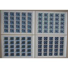 СССР 1985, Выставка ЭКСПО-85, полная серия в листах 5603-5606 (Сол)