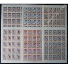 СССР 1970, Иностранный туризм, полная серия в листах 3937-3942 (Сол)